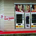 vetrine_self store h24_Pellegrino Vending